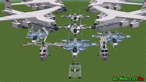 Самолеты, машины, оружие и роботы, фланс [1