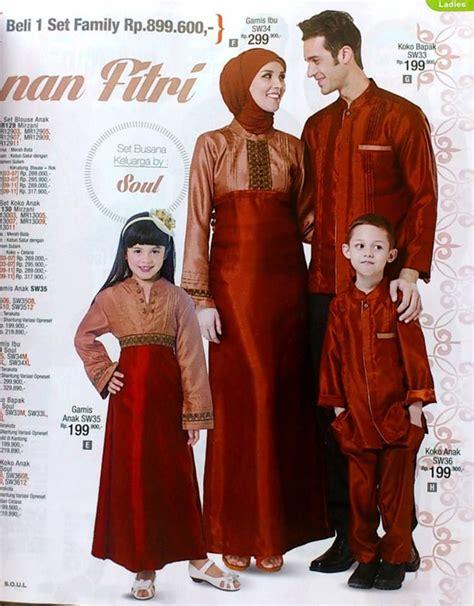 foto baju batik couple ayah ibu  anak galeri