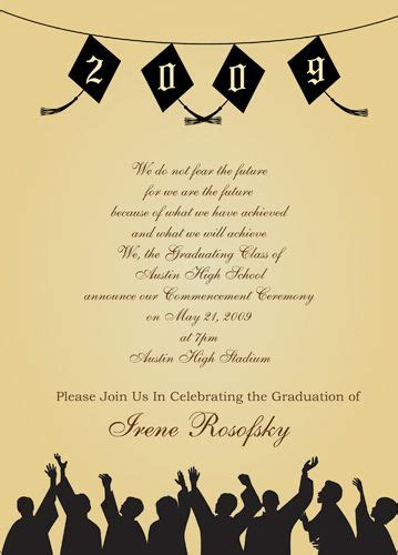 Graduation Party Party Invitations Wording FREE we