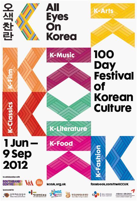 classical cuisine beyond k pop all on kimchi soul