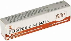 Мазь гепатромбин против геморроя