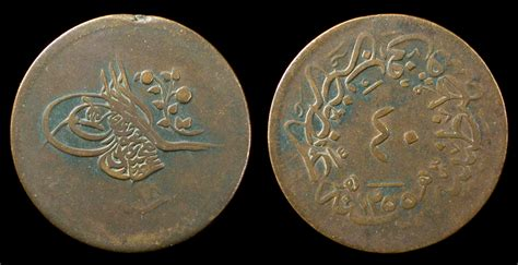 Ottoman Empire Artifacts - ancient resource ottoman empire coins for sale