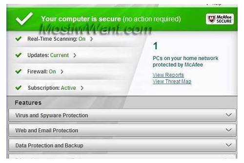 mcafee total protection download trial