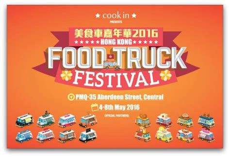 Dragon Boat Festival Food Trucks by May 2016 Hong Kong Festivals And Events
