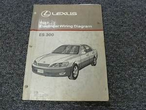 1997 Lexus Es 300 Sedan Electrical Wiring Diagram Manual 3
