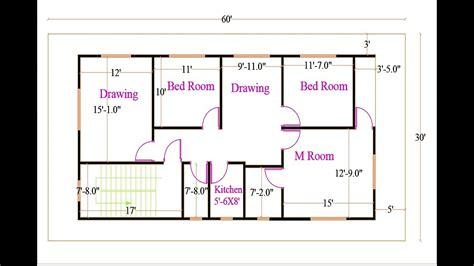 floor plan  autocad floor plan complete tutorial