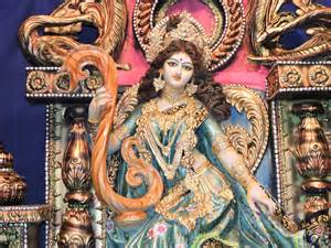 Saraswati Puja 2016