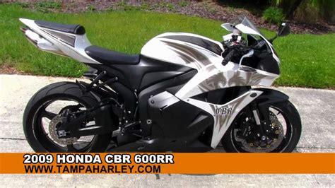 new honda cbr 600 for sale 07 honda cbr600rr for sale