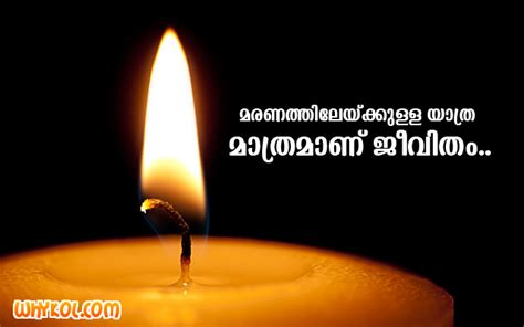 death anniversary quotes for father in malayalam