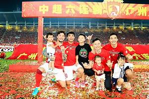 Guangzhou Evergrande claims 6th straight CSL title[3 ...