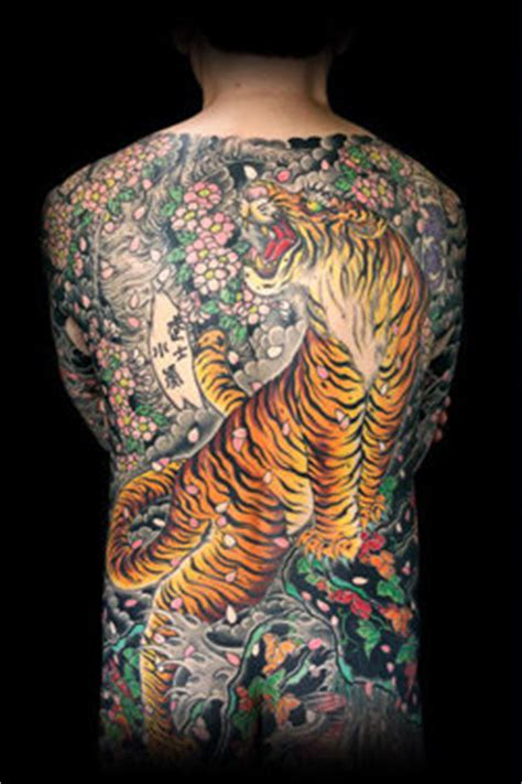 tattoos designs blog archive yakuza tattoo dragon girls