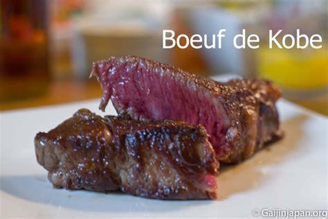 ecole de cuisine le bœuf de la meilleure viande de bœuf au monde un gaijin au japon