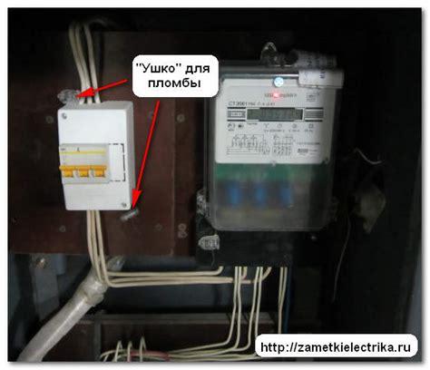Снять со счетчика фас против обязательных приборов учета тепла в квартирах —