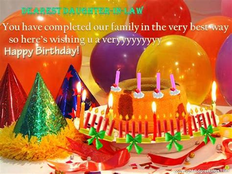 loving birthday    extended family ecards greeting cards