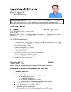 sle resume call center no experience cv doc