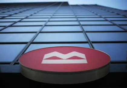 bureau plus montreal la banque de montréal éliminera plus de 1000 emplois