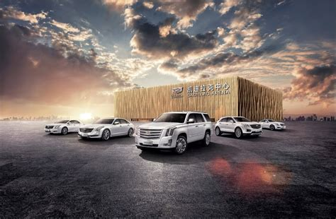 cadillac title sponsor  arena  china gm authority