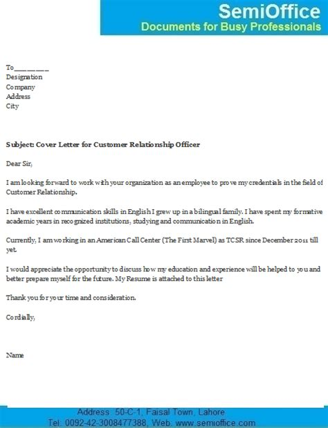 financial wholesaler cover letter sle letter of emergency loan just b cause