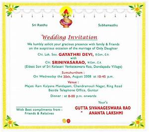 my sister marriage invitation uniquegv39s weblog With wedding invitation cards for sister marriage