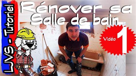 Comment Renover Une Salle De Bain (partie 1) Tutoriel