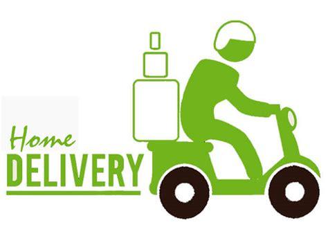 Delivery ดิลิฟเวอร์ลี่ คืออะไร
