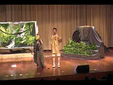 lion king  yali middle school musical part ii youtube