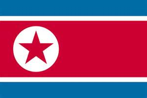 北朝鮮:民主主義人民共和国(北朝鮮 ...