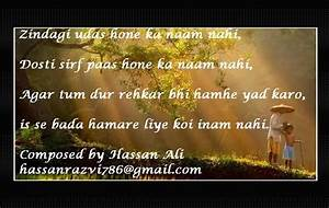 Heart Touching Quotes In Hindi. QuotesGram