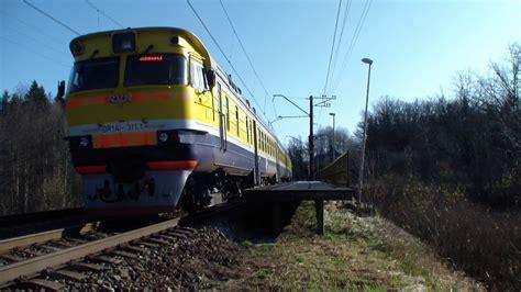 Rīga Aizkraukle pietur Dendrārijā DR1A-198,4/311,1 - YouTube