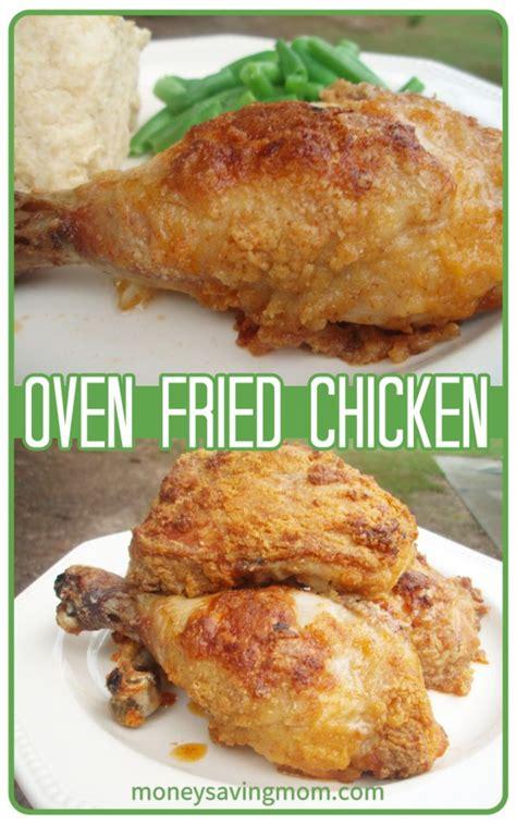 oven fried chicken recipe oven fried chicken money saving mom 174