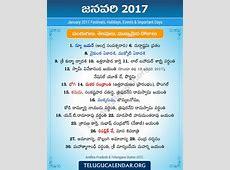 January 2017 Telugu Festivals, Holidays & Events Telugu