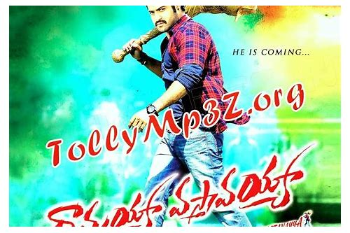 download ntr video songs