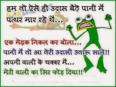 funny hindi shayari  picture hindishayari