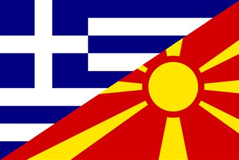 cannes wing will fyr macedonia change its name