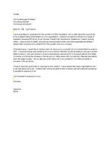 Resume Sle Letter Explaining Criminal by Cover Letter Explanation 28 Images Sle Cover Letter