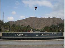 Taba Égypte — Wikipédia