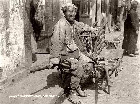 Everyday Life Of China (1921)