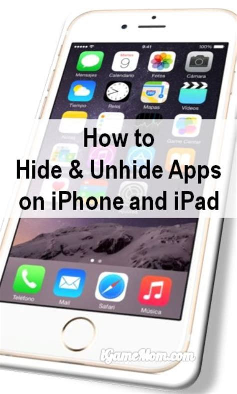 hide apps in iphone how to hide unhide an app icon on and iphone