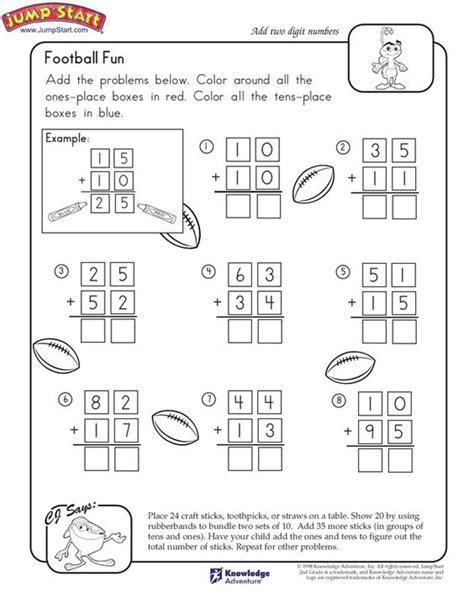 quot football quot 2nd grade math worksheets jumpstart