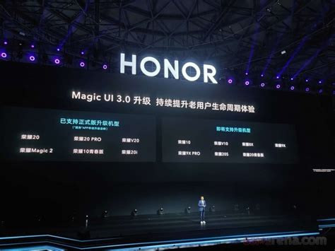 Honor confirms list of phones to get Magic UI 3.0 ...