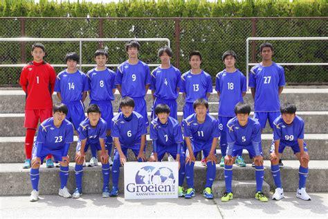 阪南 大学 高校 サッカー 部