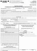 сроки подачи сведений в уфмс о прибытии гражданина рф