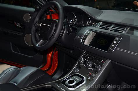 Range Rover Evoque Autobiography Dynamic Centre Console