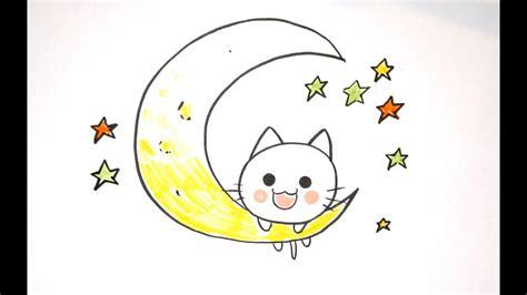 Dessin rigolo dessin stylisé diy dessin dessin chat dessin enfant dessin kawaii dessins minimalistes dessins simples petits dessins. Dessiner un chat facilement #6 - Comment dessiner un chat kawaii - apprendre a dessiner ...