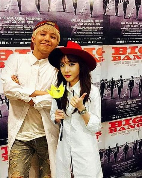 Sandara park is one of the most recognizable korean stars of today. Twitter