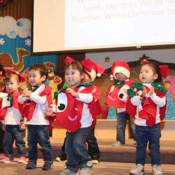 iremnant preschool 50 photos amp 15 reviews preschools 467 | ls