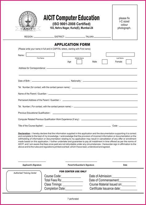Admission Form Format Pdf by Photo School Admission Form Sle Images Doc12361600