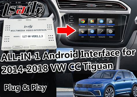 Integration Yandex Multimedia Android Video Interface T3