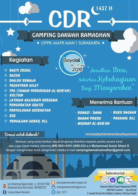 camping dakwah ramadhan