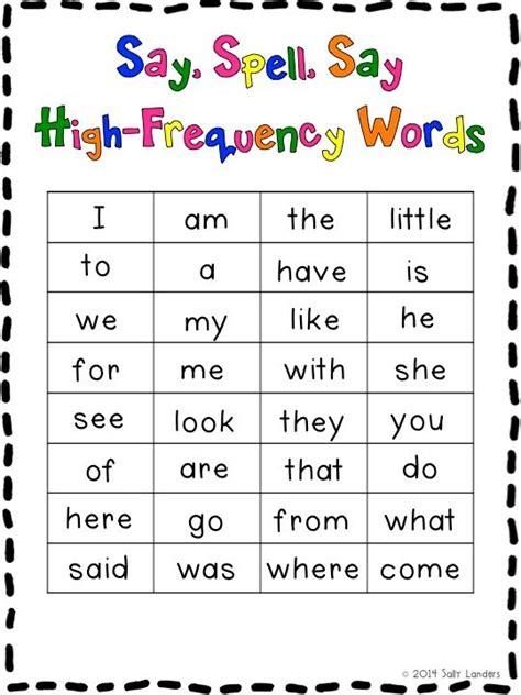 high frequency words kindergarten 946 | maxresdefault